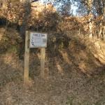 Señal. Lugar conocido por cuatro caminos (Robleda | Cervantes | San Pil | San Juan de la Cuesta)